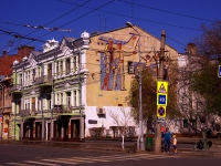 Samara, Kuybyshev st, house 121. Apartment house