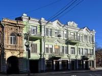 Самара, улица Куйбышева, дом 121. многоквартирный дом
