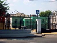 Samara, Kuybyshev st, house 122. governing bodies