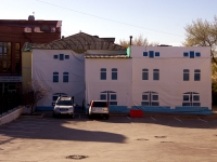 neighbour house: st. Kuybyshev, house 122. governing bodies