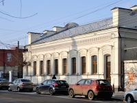 Samara, Kuybyshev st, house 124. city council