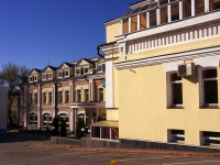 萨马拉市, 杜马 Дума городского округа Самара, Kuybyshev st, 房屋 124