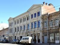 隔壁房屋: st. Kuybyshev, 房屋 125. 学校 №15