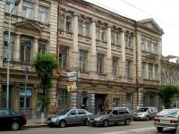Samara, school №15, Kuybyshev st, house 125