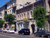 Samara, Kuybyshev st, house 127. Apartment house