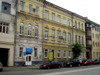 Samara, Kuybyshev st, house 131. multi-purpose building