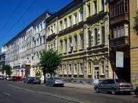 Samara, Kuybyshev st, house 131. multi-purpose building