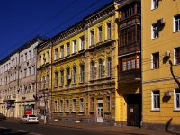 neighbour house: st. Kuybyshev, house 131. multi-purpose building