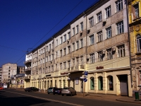 Samara, Kuybyshev st, house 133. office building