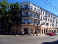 neighbour house: st. Kuybyshev, house 133. office building