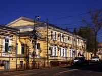 萨马拉市, 管理机关 Департамент экономического развития Администрации г.о. Самара, Kuybyshev st, 房屋 135