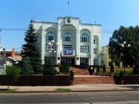 Samara, governing bodies Администрация г.о. Самара, Kuybyshev st, house 137