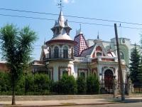 Самара, музей Детская картинная галерея, улица Куйбышева, дом 139