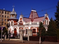 隔壁房屋: st. Kuybyshev, 房屋 139. 博物馆 Детская картинная галерея