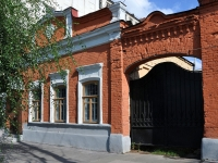 neighbour house: st. Kuybyshev, house 143. museum филиал Детской картинной галереи