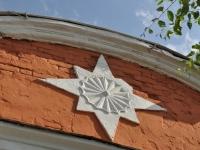 Самара, музей филиал Детской картинной галереи, улица Куйбышева, дом 143