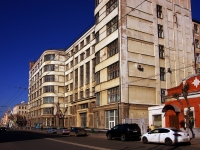 neighbour house: st. Kuybyshev, house 145. office building Дом промышленности