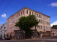 соседний дом: ул. Куйбышева, дом 147. многоквартирный дом