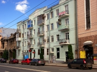 Samara, Kuybyshev st, house 149. Apartment house
