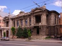neighbour house: st. Kuybyshev, house 151. community center Самарский Дворец детского и юношеского творчества
