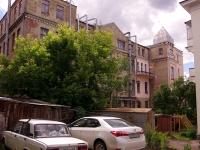 萨马拉市, 大学 СамГТУ (Самарский государственный технический университет) , Kuybyshev st, 房屋 153