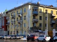 萨马拉市, Kuybyshev st, 房屋 155. 公寓楼