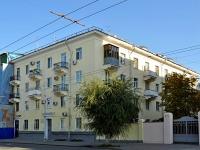 Самара, улица Куйбышева, дом 155. многоквартирный дом