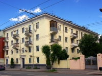 neighbour house: st. Kuybyshev, house 155. Apartment house