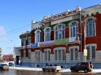 Самара, музей Военно-исторический музей, улица Куйбышева, дом 157