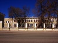 萨马拉市, 门诊部 Противотуберкулезный диспансер, Kuybyshev st, 房屋 55