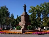 Samara, st Kuybyshev. monument