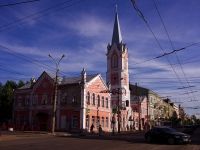соседний дом: ул. Куйбышева, дом 115/117. церковь Еванчелическо-лютеранская кирха Святого Георга