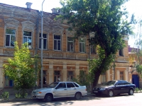 Samara, Kuybyshev st, house 29. Apartment house
