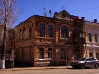 neighbour house: st. Kuybyshev, house 31. Apartment house