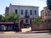 萨马拉市, Kuybyshev st, 房屋 31Б. 写字楼