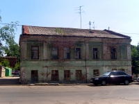 Samara, Kuybyshev st, house 43. Apartment house