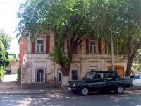 Самара, Куйбышева ул, дом 45