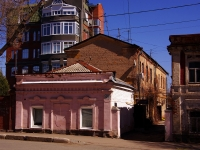 neighbour house: st. Kuybyshev, house 45. Apartment house