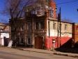 Samara, Kuybyshev st, house45