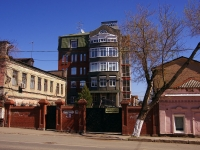 neighbour house: st. Kuybyshev, house 49. office building