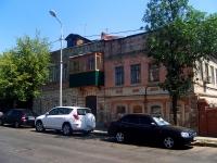 Самара, Куйбышева ул, дом 51