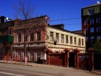 Samara, Kuybyshev st, house 51. Apartment house