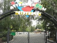 Samara, park Струковский садKuybyshev st, park Струковский сад