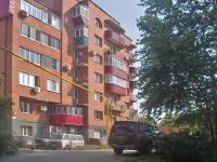 Samara, Leninskaya st, house 18А. Apartment house