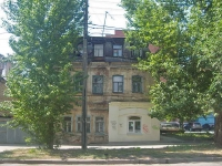 neighbour house: st. Leninskaya, house 72. Apartment house