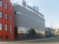 "Samara, office building АО ""Транснефть-Приволга"" , Leninskaya st, house 100"