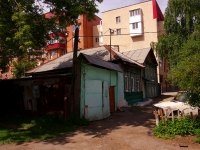 Самара, Ленинская ул, дом 14