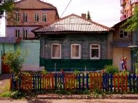 Samara, st Leninskaya, house 14. Private house