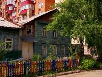 Samara, st Leninskaya, house 16. Private house