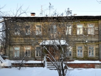 neighbour house: st. Leninskaya, house 42. Apartment house
